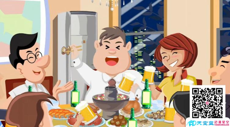 产品动画广告视频制作《清风康》动漫宣传片