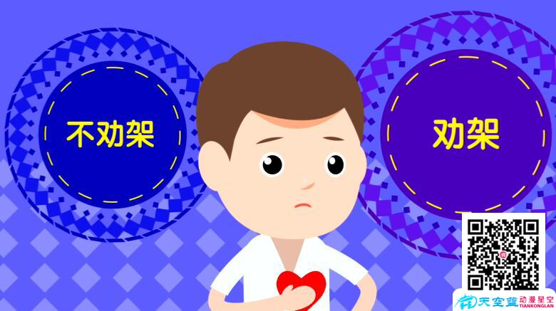 「动漫制作」2d动画制作多少钱?mg动画有那些得天独厚的优势?