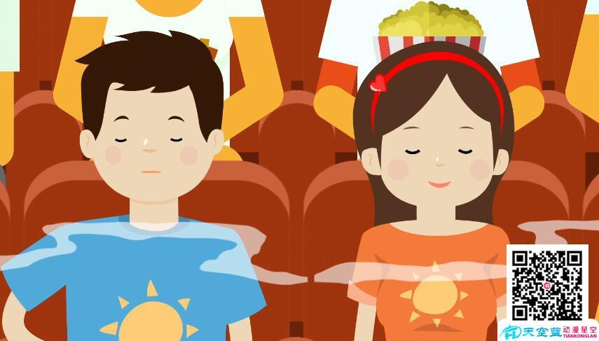 武汉影院app宣传动画视频制作《影院欢乐送》 动画制作案例 第1张