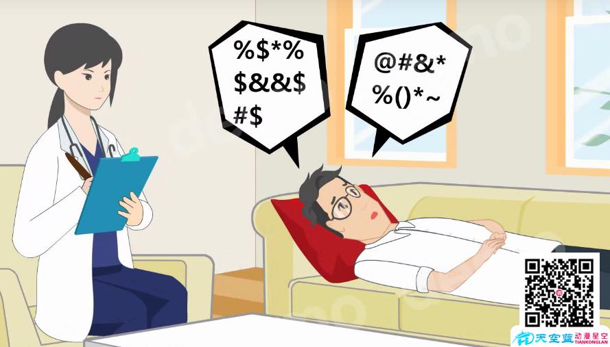 flash动画一秒多少钱,《心理疏导》Flash动画制作.png MG动画制作《心理疏导》医院视频宣传广告片 动画制作案例