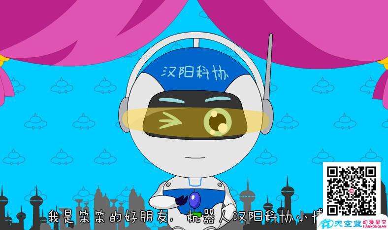 黄鹤楼动画制作自护自救防溺水安全教育科普flash动画课件