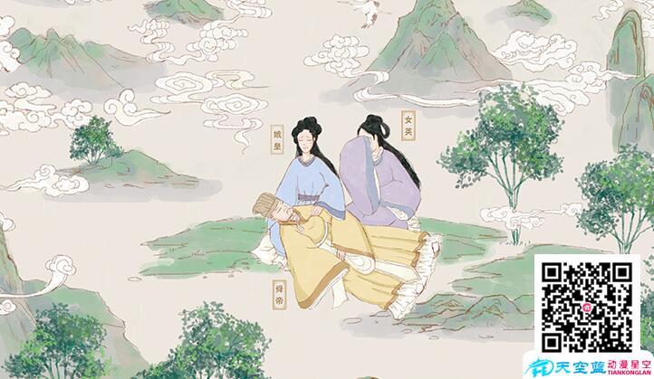 二维动画视频制作《一场千年山茶油的寻味之旅》动漫宣传片