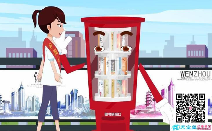 北京Flash动画宣传片制作的好处有那些呢