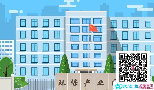 北京二维动画多少钱一分钟?