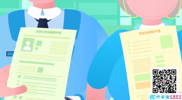 武汉专业的mg动画制作公司应具备的优势 动画制作
