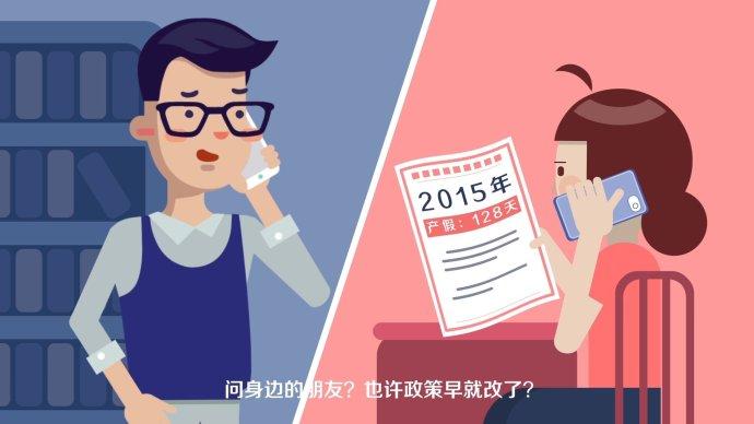武汉二维Flash动画广告片一分钟多少钱呢?