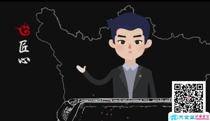 企业动画宣传片制作对于公司营销的意义