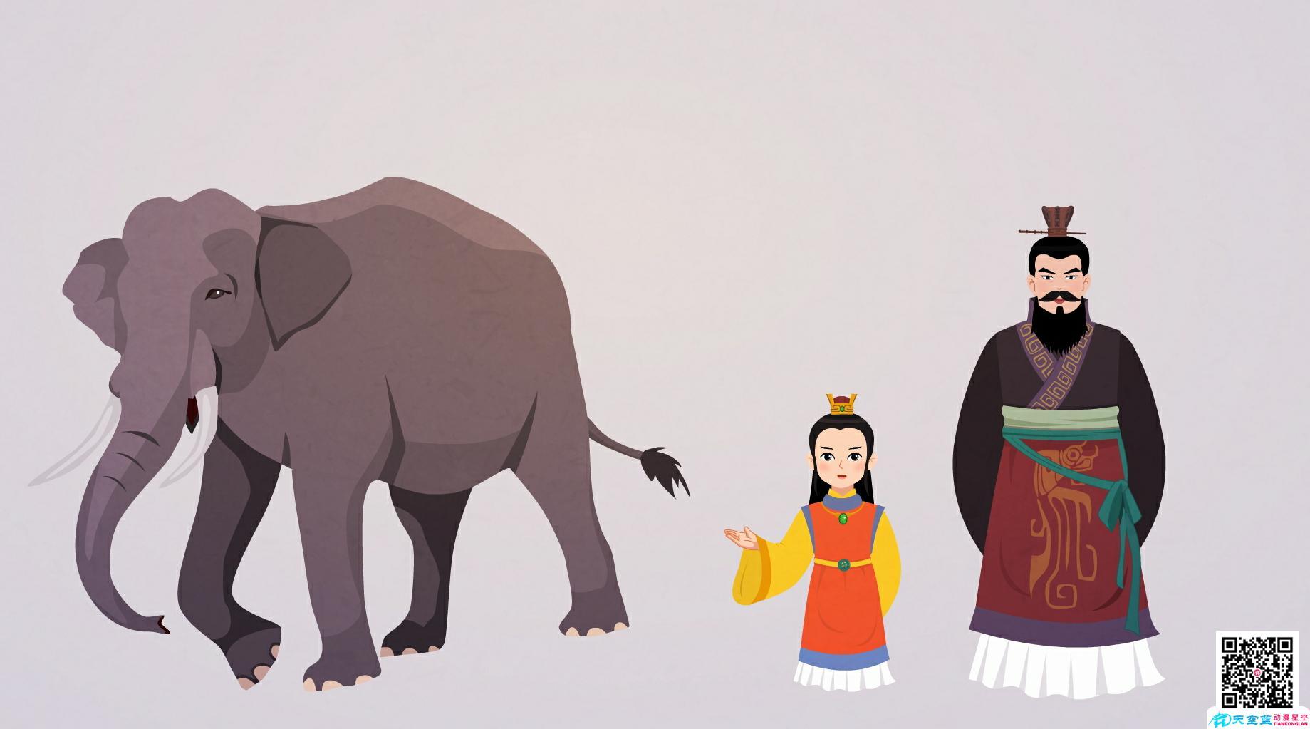 学校教育课件动画制作『曹冲称象』成功在于那些原则呢?