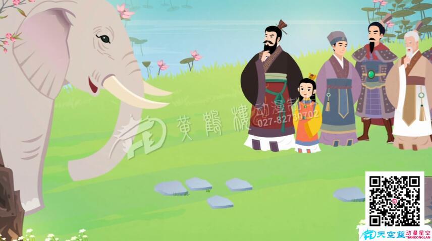 寓言故事动画制作《曹冲称象》动漫教学视频