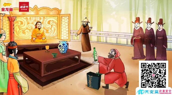 动画制作专业名词:您知道多少?MG动画,flash动画,逐帧动画是什么?