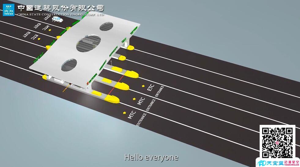 三维3D动画视频制作《高速公路工程施工》动漫宣传片