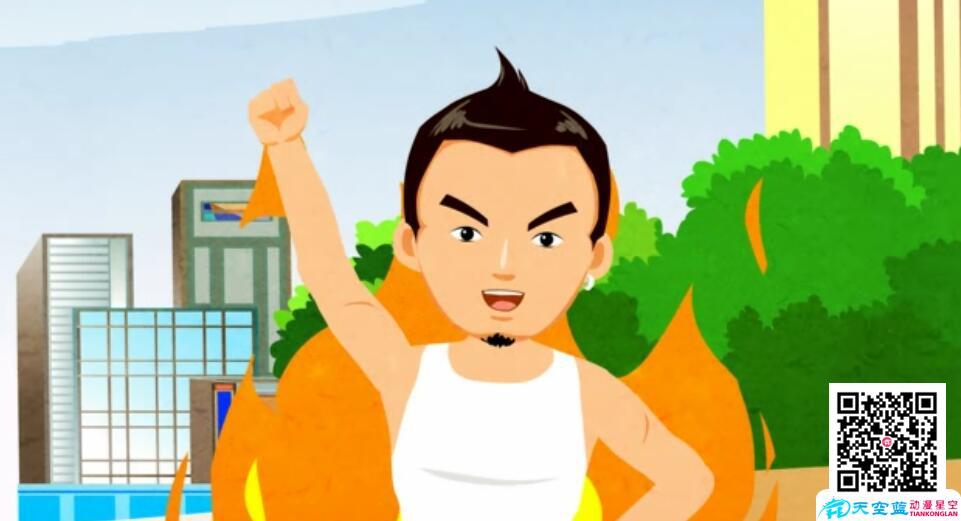 广州番禺消防安全逃生演示创意动画制作