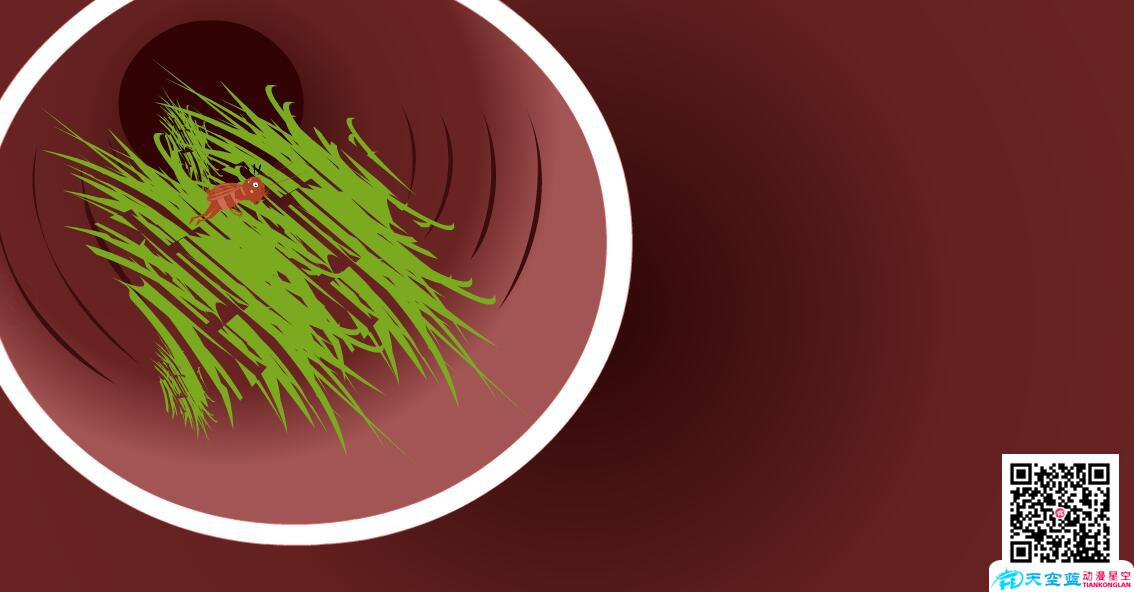 《在牛肚子里旅行》动漫教学视频 教学动画制作 第2张