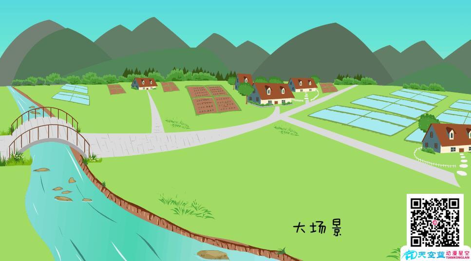 《金色的草地》动画制作 动漫教学视频 第4张