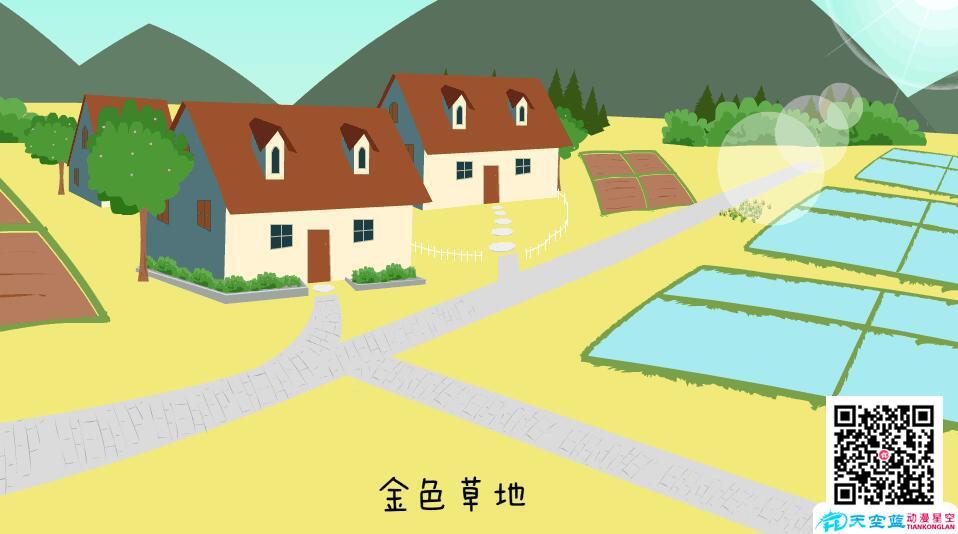 flash课件制作「金色的草地」动画视频