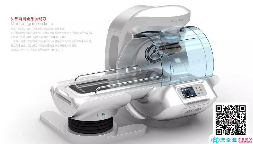 仪器减肥:医疗机理三维动画制作、三维医疗模拟动画制作