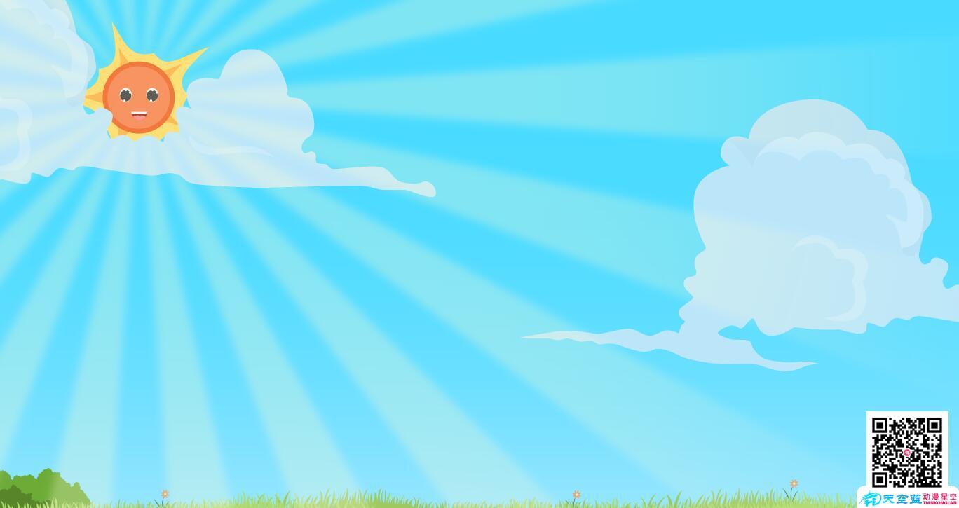 flash课件制作「雾在哪里」动漫教学视频