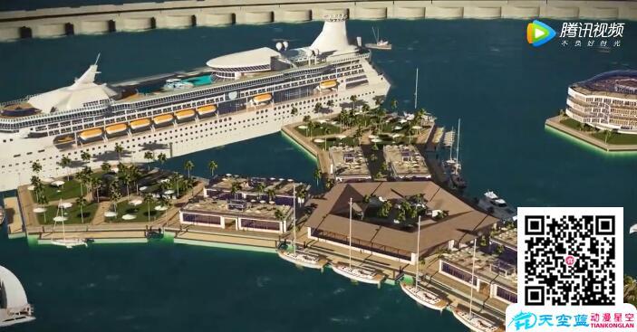 海上漂浮城市三维动画演示