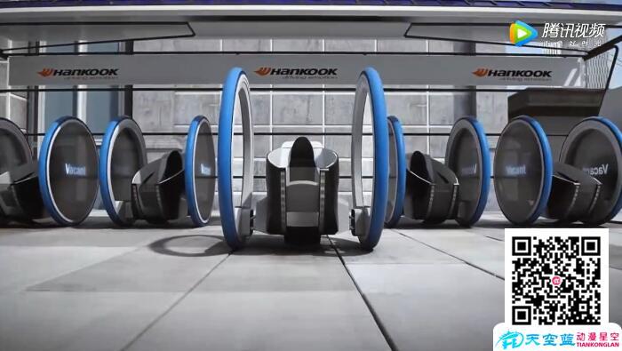未来警车三维创意动画宣传片