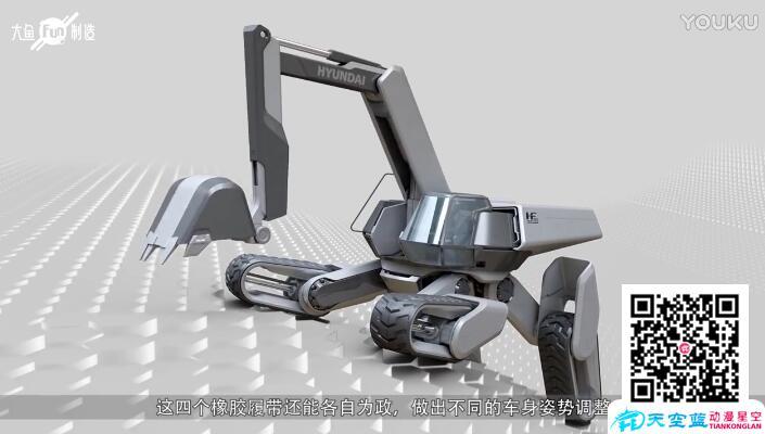 3D产品概念挖掘机动画
