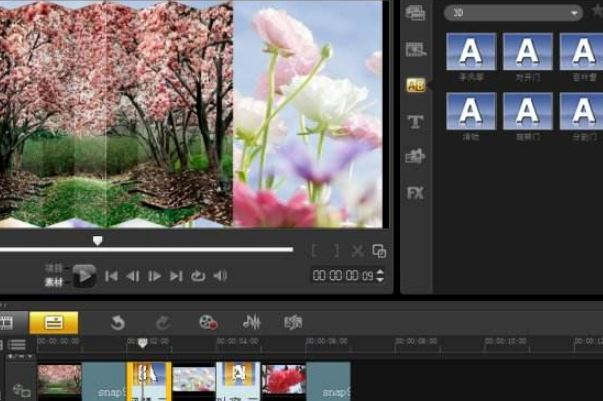 视频制作的基本流程是什么?