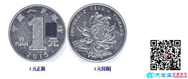 中国人民银行武汉分行《不宜流通人民币硬币》科普MG动画宣传片 动画制作 第6张