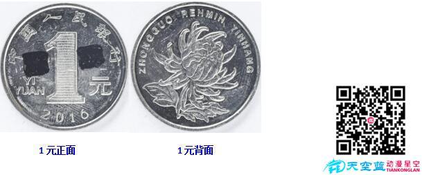 中国人民银行武汉分行《不宜流通人民币硬币》科普MG动画宣传片 动画制作 第7张
