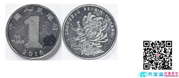 中国人民银行武汉分行《不宜流通人民币硬币》科普MG动画宣传片 动画制作 第8张