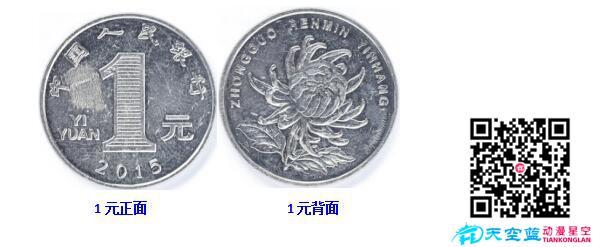 中国人民银行武汉分行《不宜流通人民币硬币》科普MG动画宣传片 动画制作 第10张