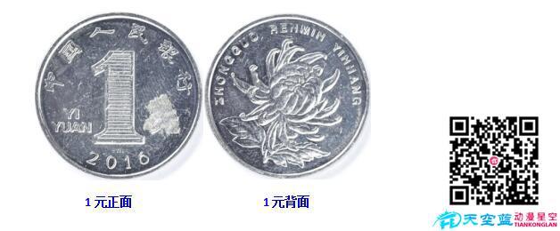 中国人民银行武汉分行《不宜流通人民币硬币》科普MG动画宣传片 动画制作 第12张