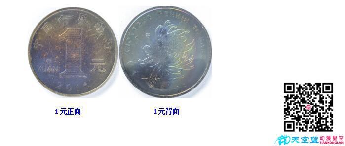 中国人民银行武汉分行《不宜流通人民币硬币》科普MG动画宣传片 动画制作 第14张