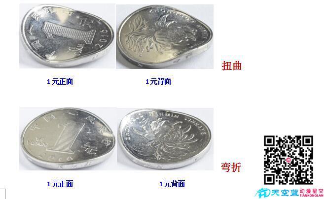 中国人民银行武汉分行《不宜流通人民币硬币》科普MG动画宣传片 动画制作 第15张