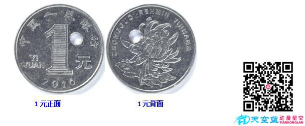 中国人民银行武汉分行《不宜流通人民币硬币》科普MG动画宣传片 动画制作 第17张
