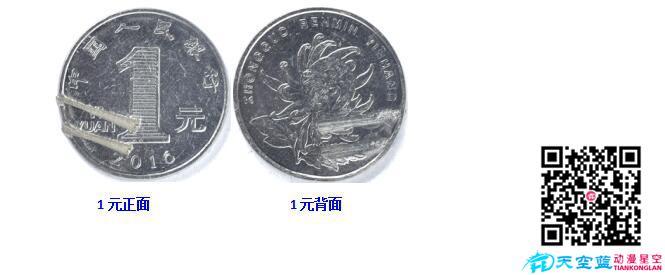 中国人民银行武汉分行《不宜流通人民币硬币》科普MG动画宣传片 动画制作 第19张
