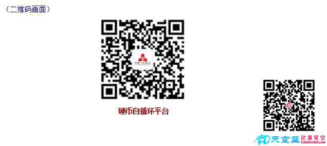 中国人民银行武汉分行《不宜流通人民币硬币》科普MG动画宣传片 动画制作 第22张