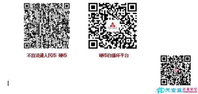 中国人民银行武汉分行《不宜流通人民币硬币》科普MG动画宣传片 动画制作 第23张