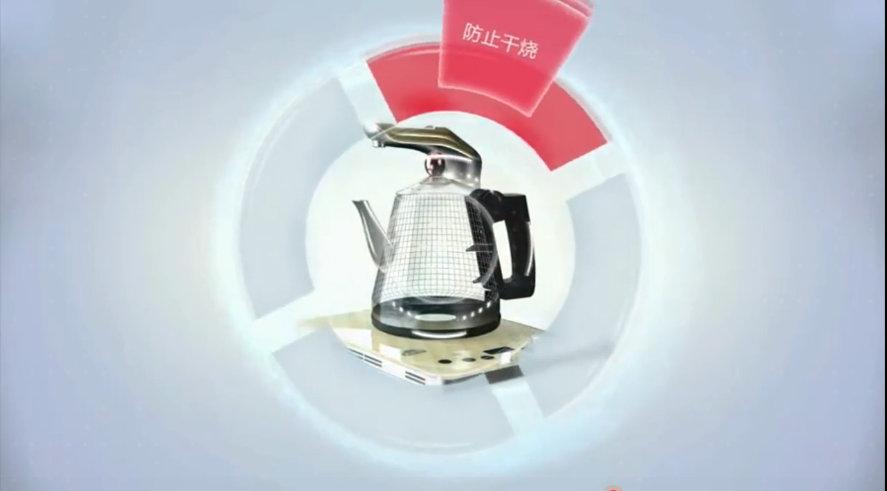三维动画+视频后期智能烧水壶宣传片 三维动画制作 第4张