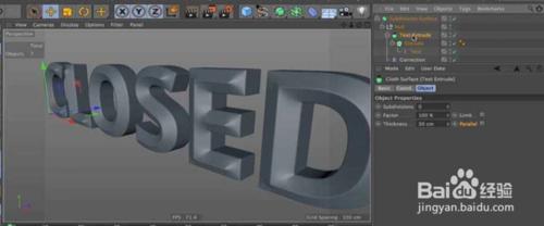 C4d文字动画制作教程