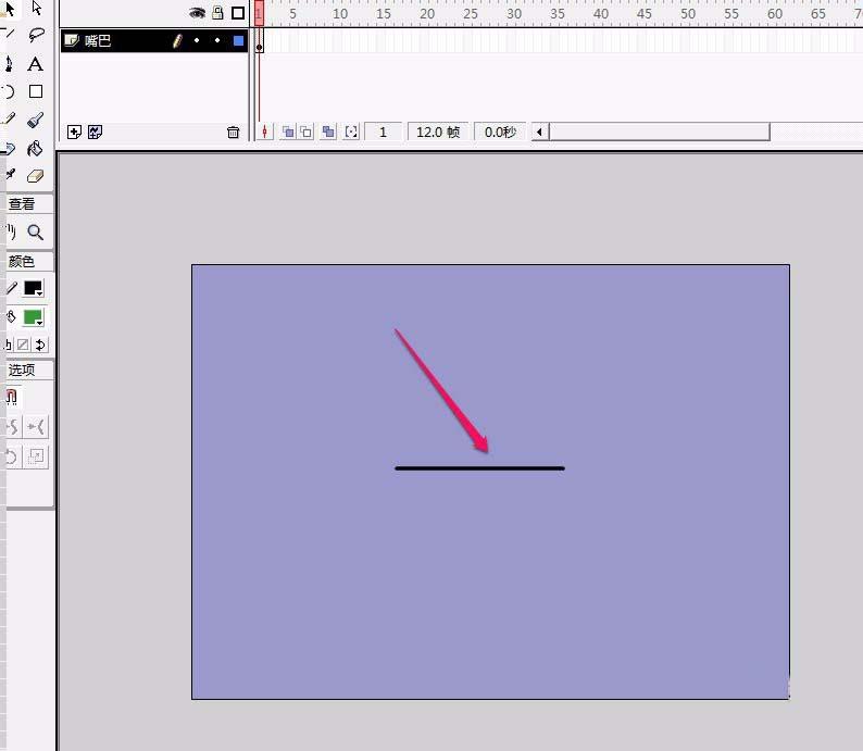 Flash怎么制作一张一合嘴的动画? Flash动画制作 第2张
