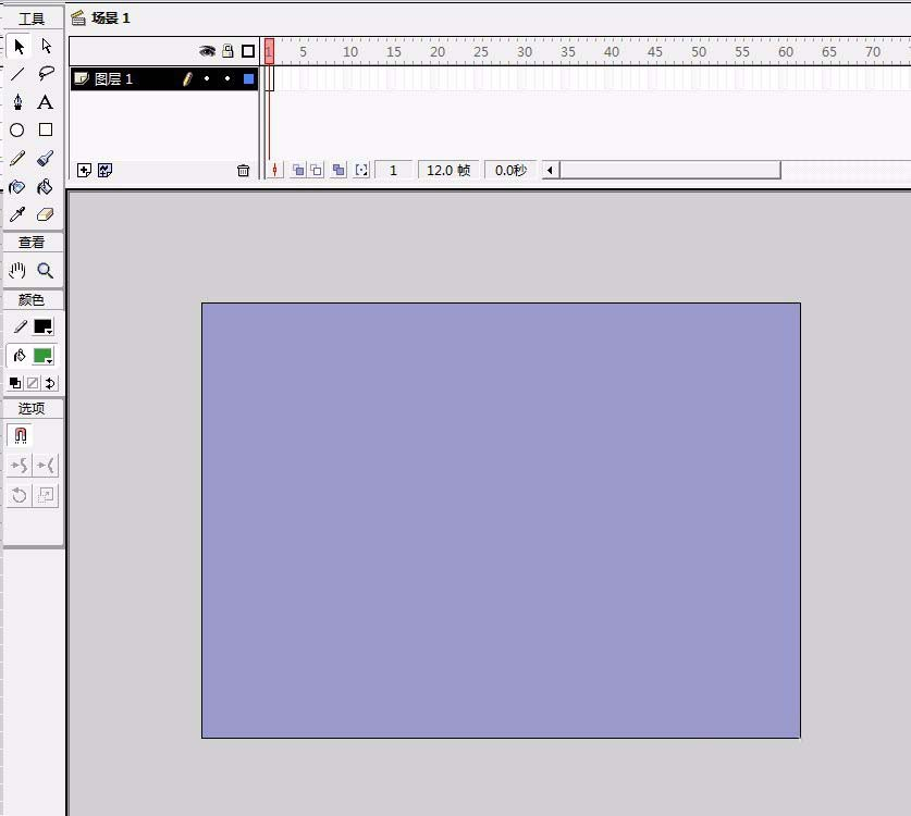 Flash怎么制作一张一合嘴的动画? Flash动画制作 第1张