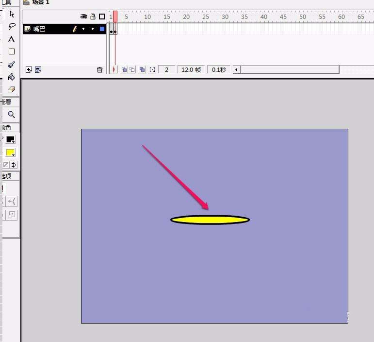 Flash怎么制作一张一合嘴的动画? Flash动画制作 第4张
