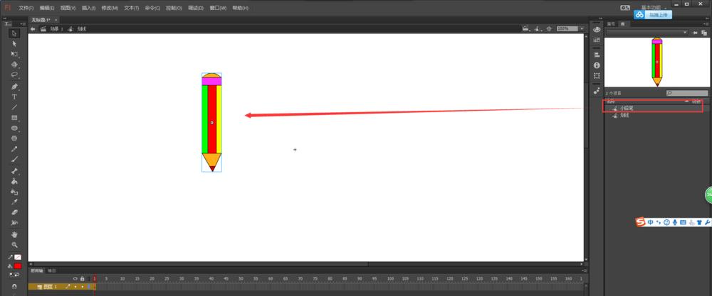 Flash怎么制作铅笔写田字格的动画? Flash动画制作 第5张