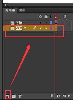 Flash怎么制作铅笔写田字格的动画? Flash动画制作 第6张