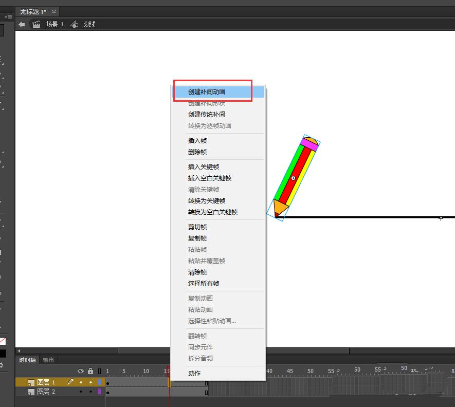 Flash怎么制作铅笔写田字格的动画? Flash动画制作 第9张