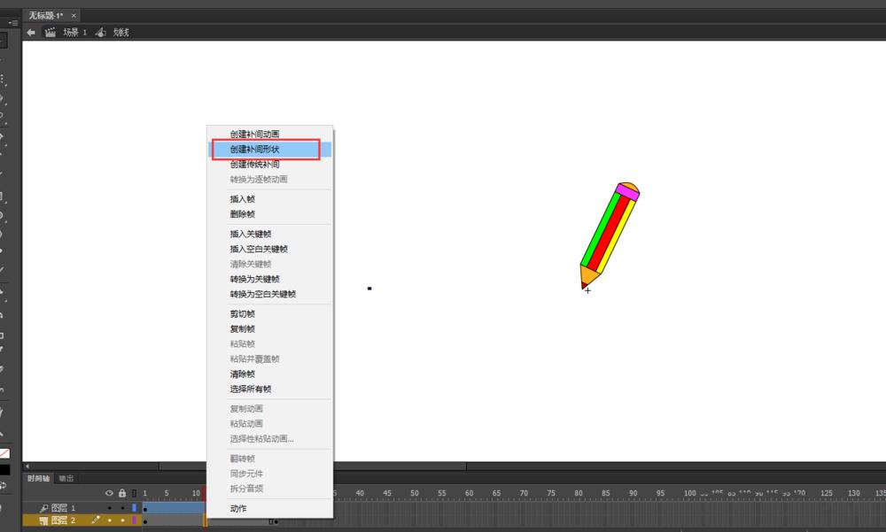 Flash怎么制作铅笔写田字格的动画? Flash动画制作 第12张