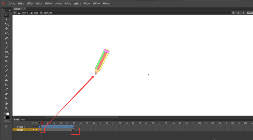 Flash怎么制作铅笔写田字格的动画? Flash动画制作 第11张