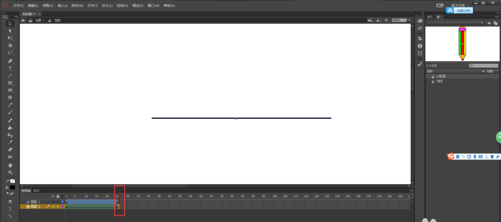 Flash怎么制作铅笔写田字格的动画? Flash动画制作 第13张