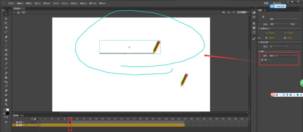 Flash怎么制作铅笔写田字格的动画? Flash动画制作 第15张