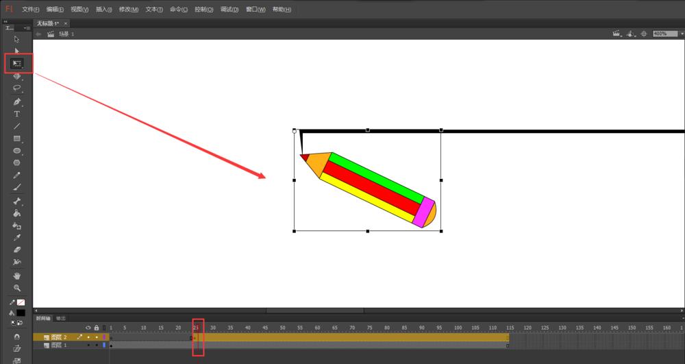 Flash怎么制作铅笔写田字格的动画? Flash动画制作 第16张