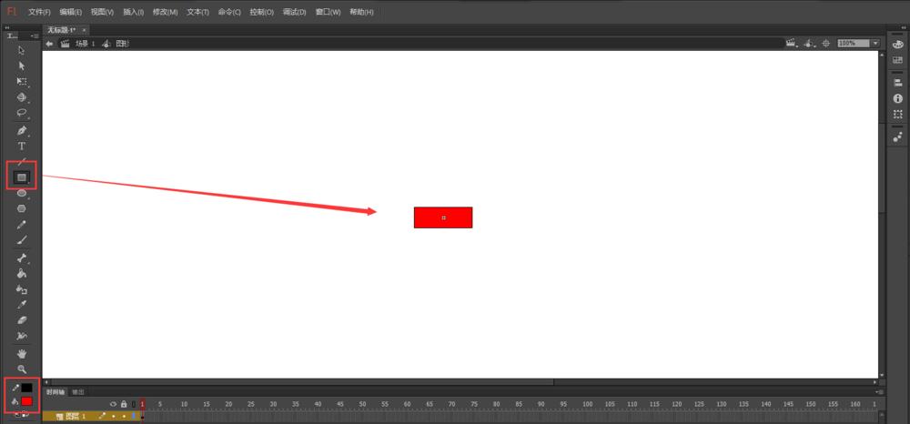 Flash怎么给按钮添加左右扭动动画? Flash动画制作 第6张